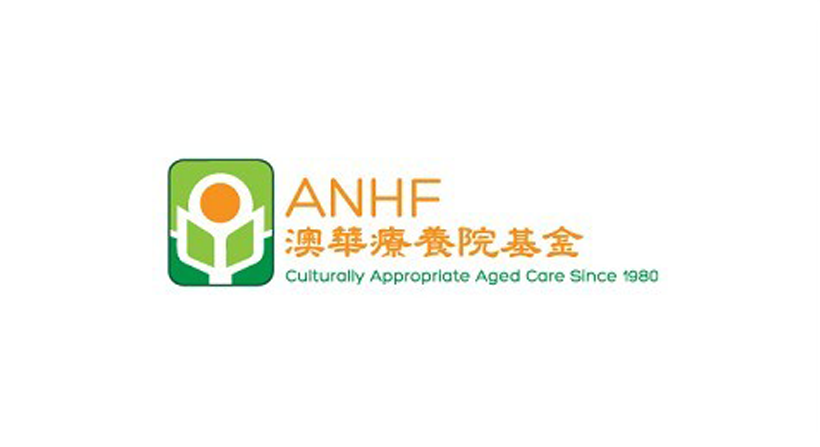 anhf culturally appropriate aged care